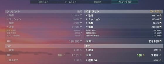 shot-16.11.23_23.08.46-0356.jpg